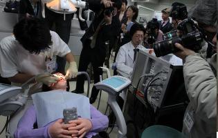 praktek perawatan gigi